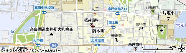 奈良県大和高田市南本町周辺の地図