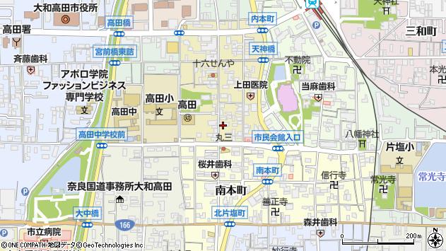 〒635-0087 奈良県大和高田市内本町の地図