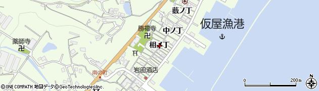 兵庫県淡路市仮屋(相ノ丁)周辺の地図