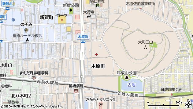 〒634-0004 奈良県橿原市木原町の地図
