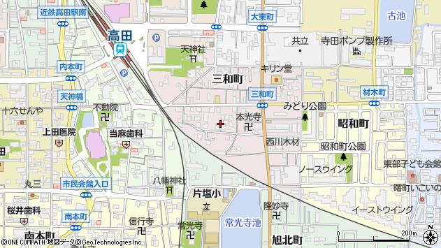 〒635-0014 奈良県大和高田市三和町の地図