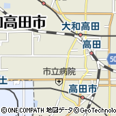 奈良県大和高田市