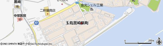 岡山県倉敷市玉島黒崎新町周辺の地図