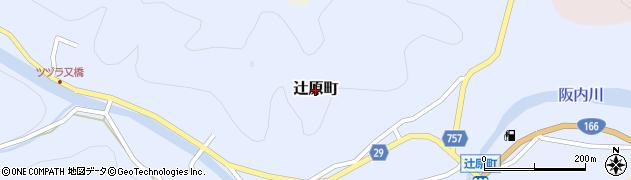 三重県松阪市辻原町周辺の地図