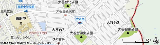 大谷台周辺の地図