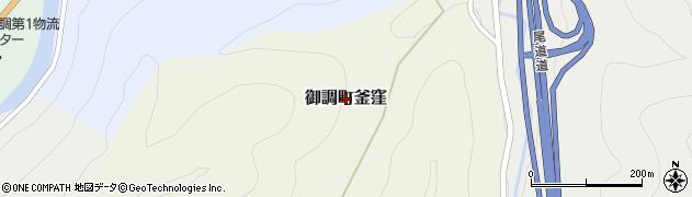 広島県尾道市御調町釜窪周辺の地図