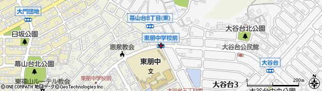 東朋中学校前周辺の地図
