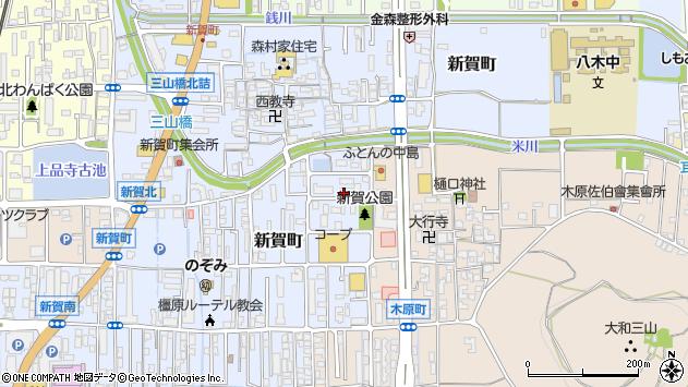 〒634-0006 奈良県橿原市新賀町の地図