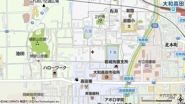 〒635-0072 奈良県大和高田市有井の地図