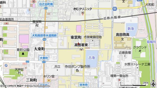 〒635-0017 奈良県大和高田市東雲町の地図
