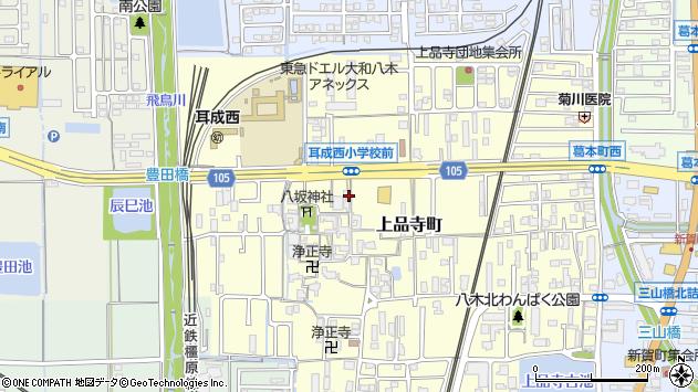〒634-0803 奈良県橿原市上品寺町の地図