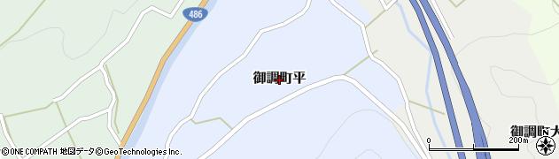 広島県尾道市御調町平周辺の地図
