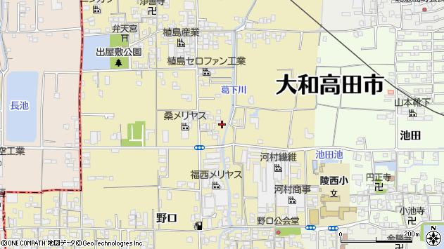 〒635-0075 奈良県大和高田市野口の地図