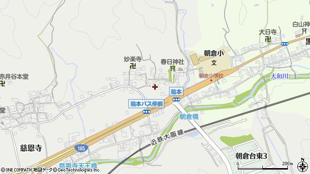 〒633-0018 奈良県桜井市脇本の地図