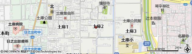 奈良県大和高田市土庫周辺の地図