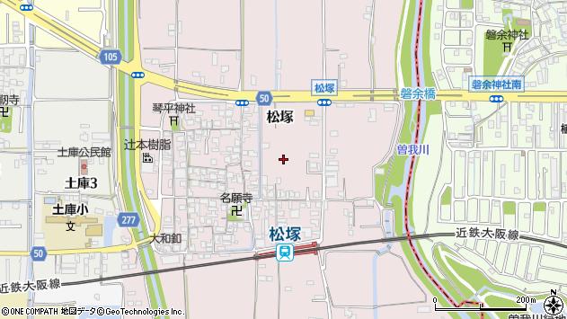 〒635-0001 奈良県大和高田市松塚の地図