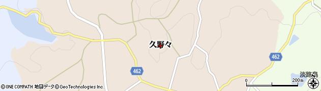兵庫県淡路市久野々周辺の地図