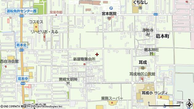 〒634-0007 奈良県橿原市葛本町の地図