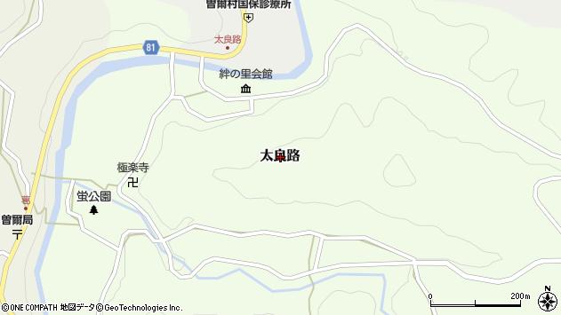 〒633-1202 奈良県宇陀郡曽爾村太良路の地図