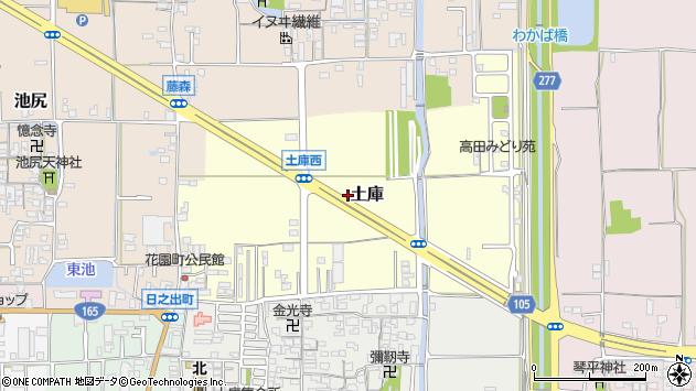 〒635-0003 奈良県大和高田市土庫(番地)の地図
