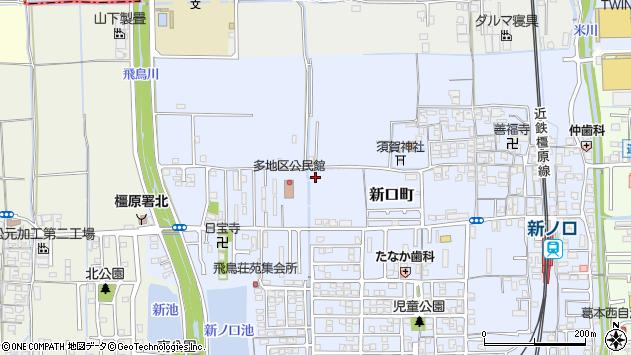 〒634-0802 奈良県橿原市新口町の地図