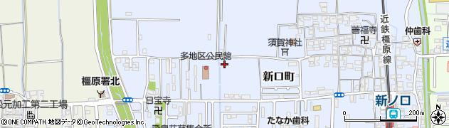 奈良県橿原市新口町周辺の地図