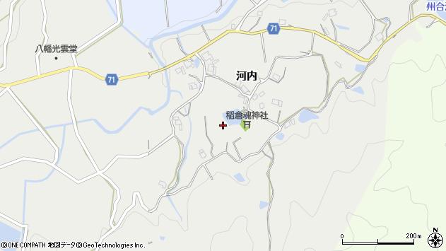 〒656-2323 兵庫県淡路市河内の地図