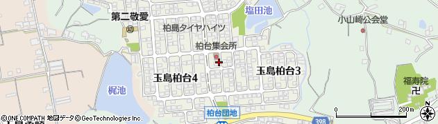 岡山県倉敷市玉島柏台周辺の地図