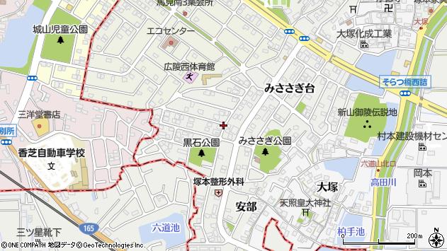 〒635-0835 奈良県北葛城郡広陵町みささぎ台の地図