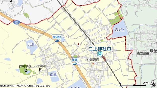 〒639-0271 奈良県葛城市加守の地図
