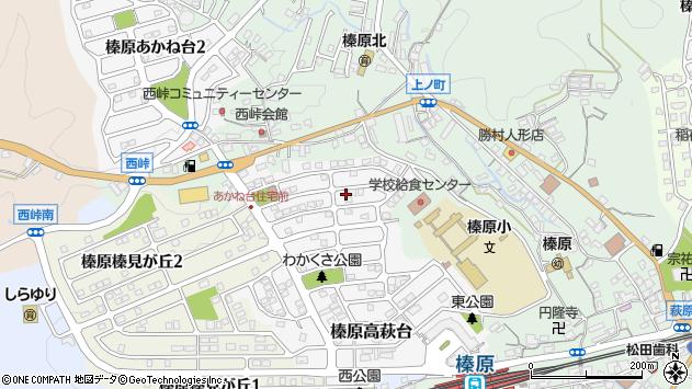 〒633-0256 奈良県宇陀市榛原あかね台の地図