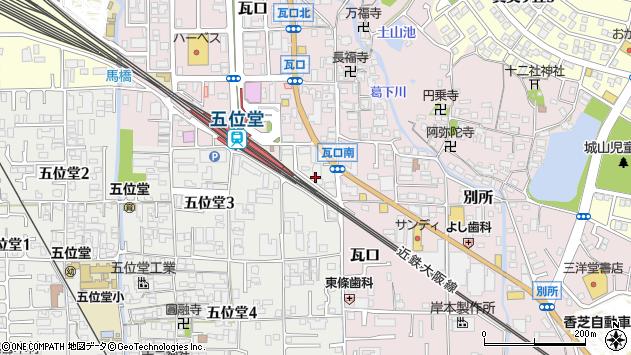 〒639-0226 奈良県香芝市五位堂の地図