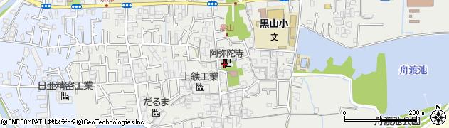 阿弥陀寺周辺の地図