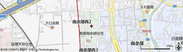 府営美原南余部住宅周辺の地図