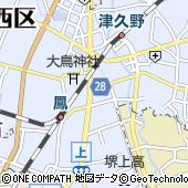 大阪府堺市西区