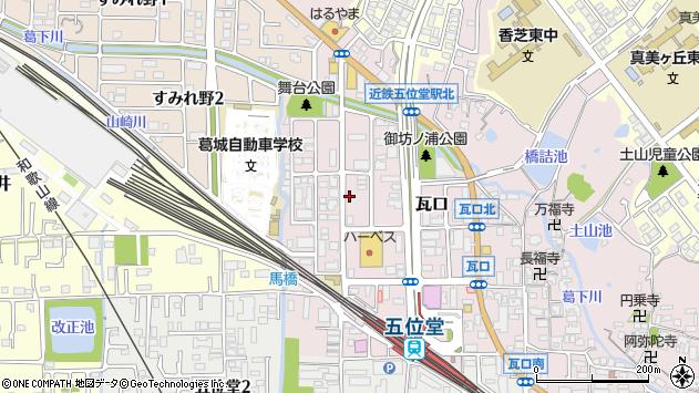 〒639-0225 奈良県香芝市瓦口の地図