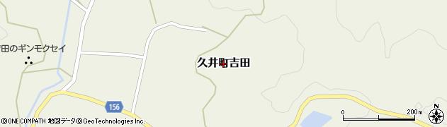 広島県三原市久井町吉田周辺の地図