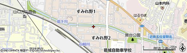 奈良県香芝市すみれ野周辺の地図