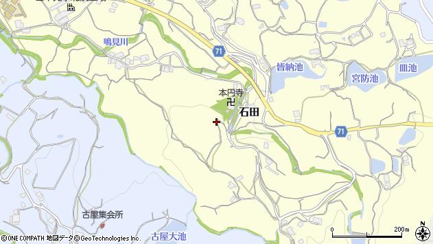 〒656-1712 兵庫県淡路市石田の地図