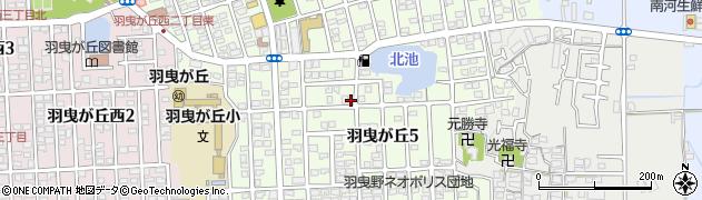 大阪府羽曳野市羽曳が丘5丁目9 7 住所一覧から地図を検索 マピオン