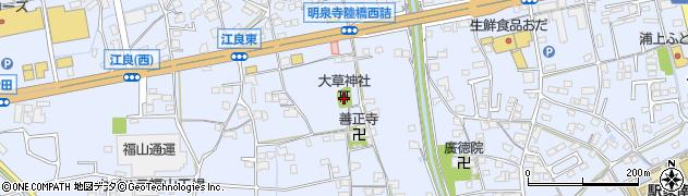 大草神社周辺の地図