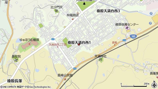 〒633-0206 奈良県宇陀市榛原天満台西の地図