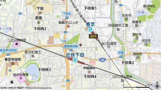 〒639-0231 奈良県香芝市下田西の地図