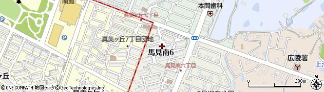 馬見南六丁目団地周辺の地図