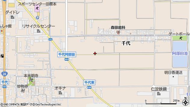〒636-0246 奈良県磯城郡田原本町千代の地図