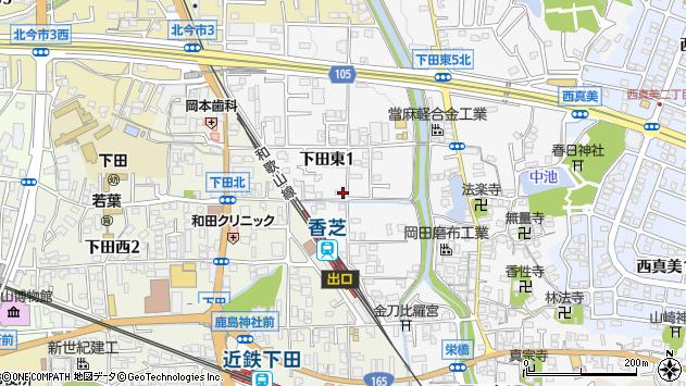 〒639-0233 奈良県香芝市下田の地図