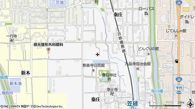 〒636-0343 奈良県磯城郡田原本町秦庄の地図