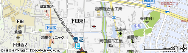 奈良県香芝市下田東周辺の地図