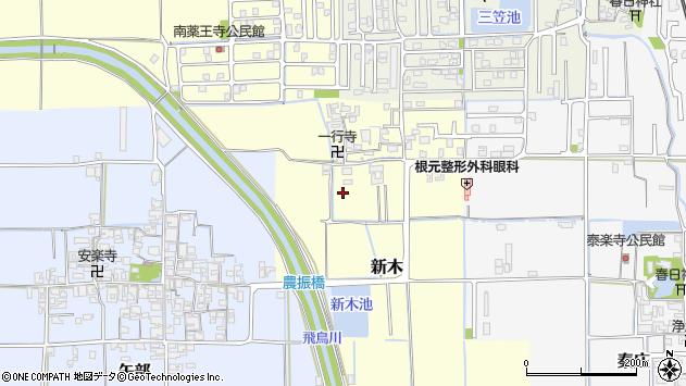 〒636-0347 奈良県磯城郡田原本町新木の地図