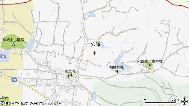 〒633-0071 奈良県桜井市穴師の地図
